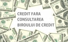 credit fara consultarea biroului de credit